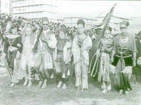 1969_capyabandguerrilla